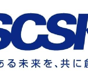 【就活実体験】SCSKの採用(面接)・評判・口コミ