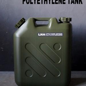 再入荷【LITTLE HAND ANTIQUE】オリジナル おしゃれ カッコいい 灯油缶