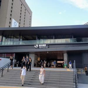飯田橋新駅舎@神楽坂店