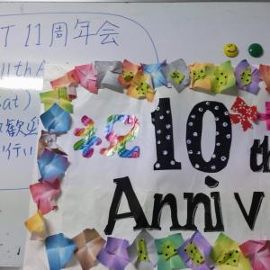 11周年!@神楽坂店