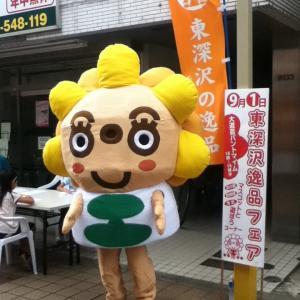 11月3日街角コンサート@エーダンモール深沢