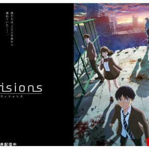 revisions・感想