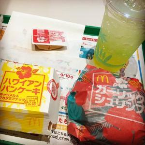 マクドナルドの『マックでどこでもハワイ!!』シリーズを食べてみました!