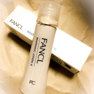 ファンケルさんの『ホワイトニング化粧液II しっとり』を使ってみた。