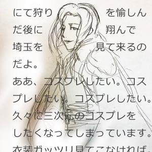 明日は、池袋にてJ.GARDENからの翔んで埼玉!!
