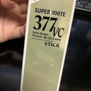 ドクターシーラボさんの『スーパーホワイト377VCスティック』を使用してみました。