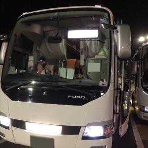 5月に体験した初めての夜行バスについて、詳しいレポ&夜行バスにおいての最強の席の紹介とその理由