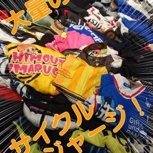 ビチアモーレが福岡に限定出店されていた!