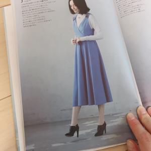 オーバーオール風ドレス