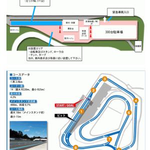2011全日本7時間耐久サイクリングin袖ヶ浦