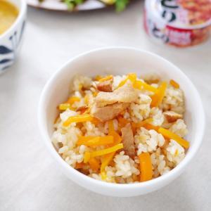 焼き鳥の缶詰とにんじんの炊き込みご飯
