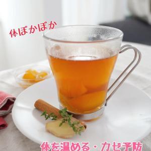 金柑はちみつ生姜の紅茶
