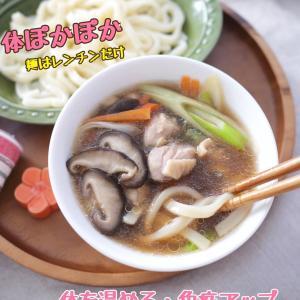 鳥と椎茸長ねぎの温つけ麺