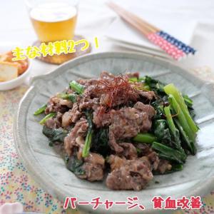 牛肉と小松菜の中華あん