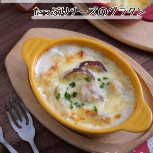 鶏ももとさつま芋のチーズたっぷりグラタン