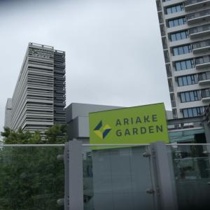有明ガーデンがオープンした。