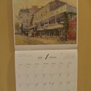 今年は、カレンダーがもらえなかった。