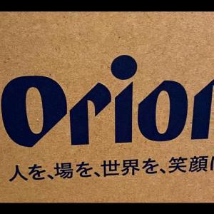 オリオンビール 定期便