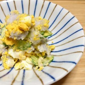 サーティワン里芋【ポテトサラダ】
