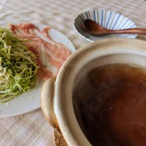 サーティワンキャベツ【豚バラキャベツ鍋】と子どものころの味の記憶