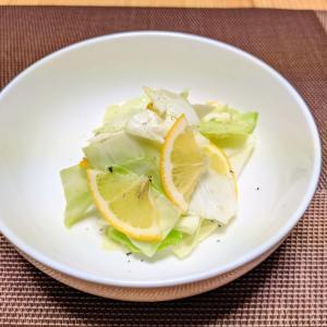 サーティワンキャベツ【キャベツのマイヤーレモン和え】