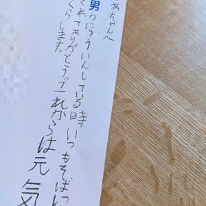 ありがとうの手紙