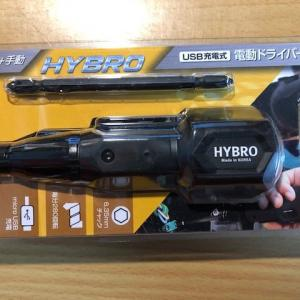HYBRO(NT-HB001B)  ・・・ USB充電式 電動ドライバー