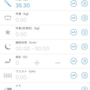 「リズムケア」アプリなら、毎日入力した体温データをCSV形式で出力してくれます
