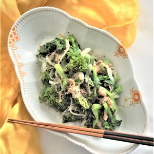 ボーソー米油で菜の花とツナのサッと炒め