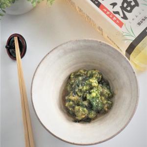 ボーソー米油でふきのとうの味噌炒め