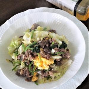 牛肉と春キャベツの炒め物