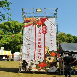 伊達なうわじまお城まつり2019