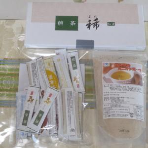 【株主優待】『仙波糖化工業』 500株 x3