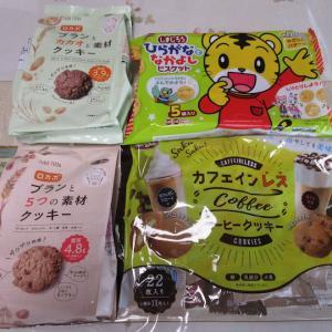【株主優待】『昭栄食品工業』 100株 x2