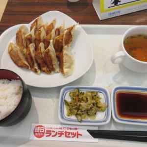 【優待飲食】リンガーハット