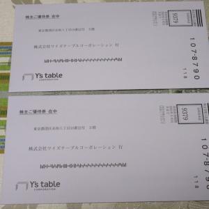 【株主優待】『ワイズテーブルコーポレーション』 100株 x2