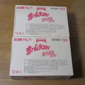 【株主優待】『JT』 1,000株 x1、200株 x2