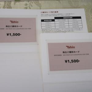 【株主優待】『タビオ』 100株 x2