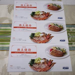 【株主優待】『KDDI』 100株 x3