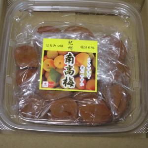 【株主優待】『ユナイテッド・スーパーマーケットHD』 100株 x3