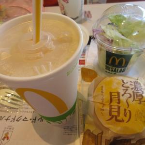 【優待飲食】マクドナルド