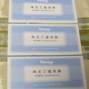 【株主優待】『ハニーズ』 100株 x3