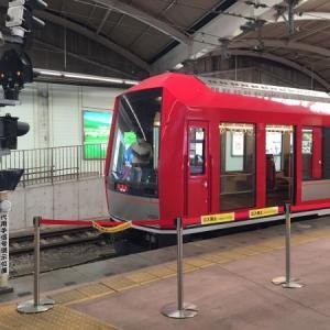 箱根登山鉄道 復旧まで あと18日