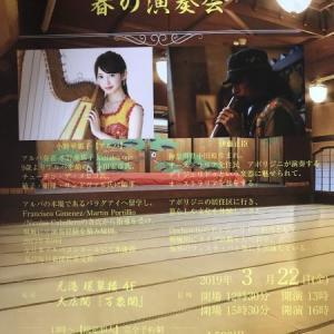 塔ノ沢 老舗旅館 祝100周年