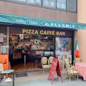 キネマ通りの美味しいイタリアンカフェ