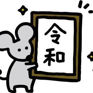 【子年】さんの気質をマヤ暦の紋章にすり合わせてみると