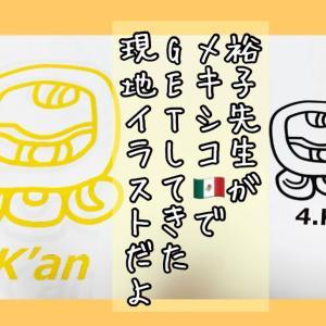 募集します❤️紋章プラ板W.S.という名のお茶会♪MAYAカラー®︎