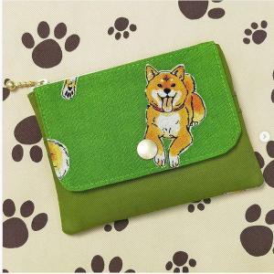 柴犬のフラップポケット付きファスナーポーチ
