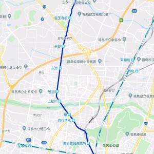 福島交通飯坂線乗り潰し