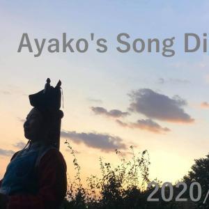 オンラインショップUTAnoHO STORE開設とAyako's Song Diary
